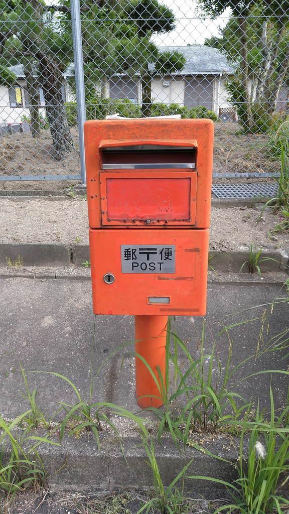 さなげ台自治会館前ポスト202006