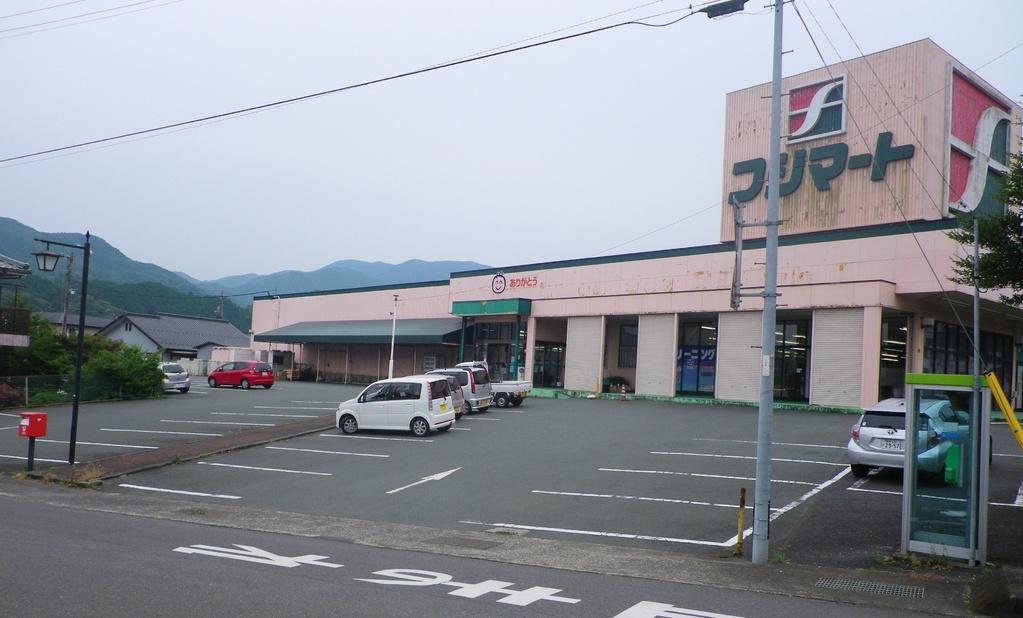 フジマート野村店