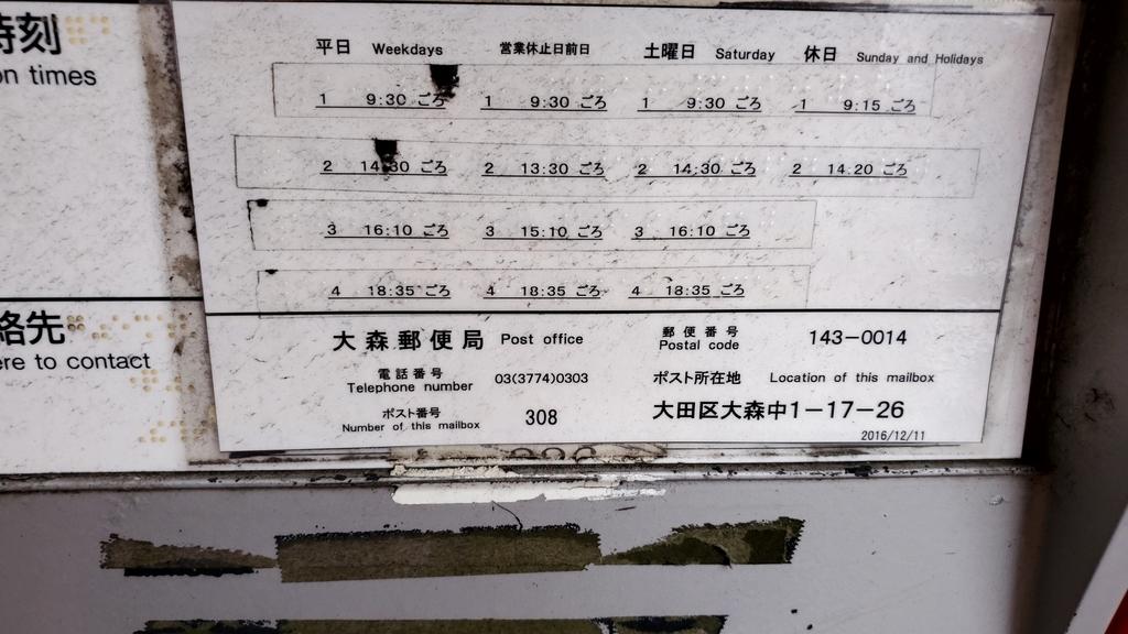 倭デザイン脇20200618