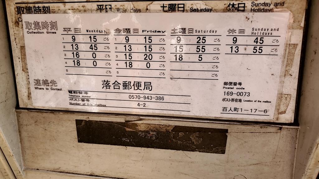 成田ビル前20200702