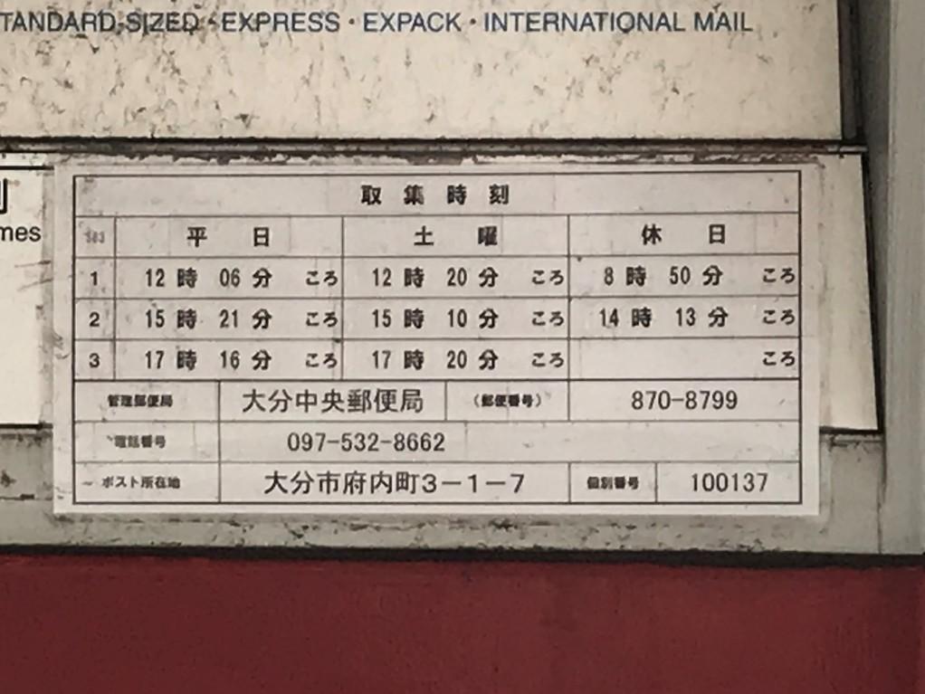 20200701西日本シティ銀行大分支店