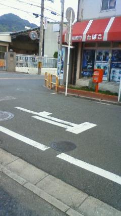 ポスト写真 : YAMAMOTO商店前 : YAMAMOTO商店前 : 大阪府柏原市大県三丁目12